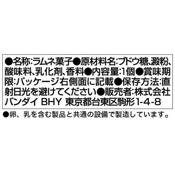 """���ʃ��C�_�[�h���C�u�@SG�V�t�g�J�[8�i6�""""�j"""