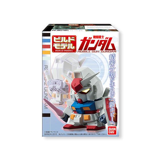 Build model Gundam 3 (10 pieces)