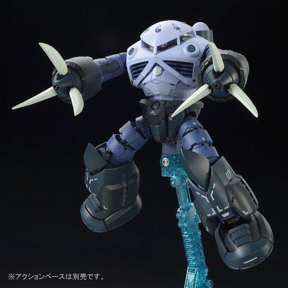 RG 1/144 MSM-07 量産型ИヶЧヱ