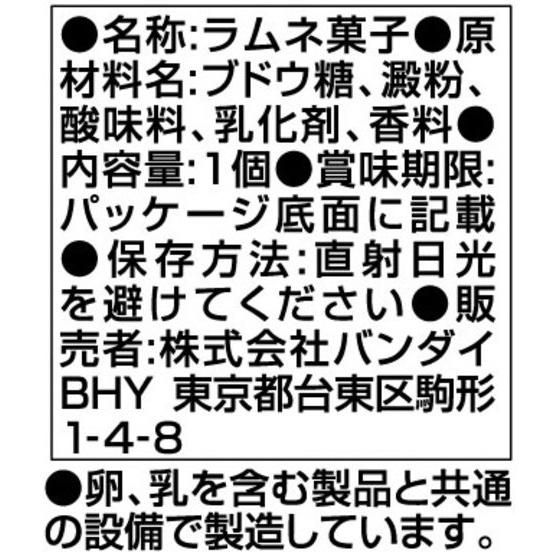 ポケモンキッズXY おでまし!フーパ編(12個入)