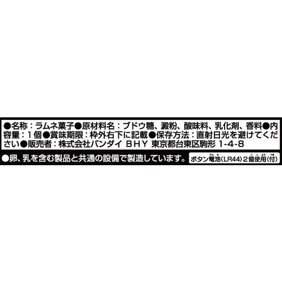 SG忍シュリケン2(4個入)