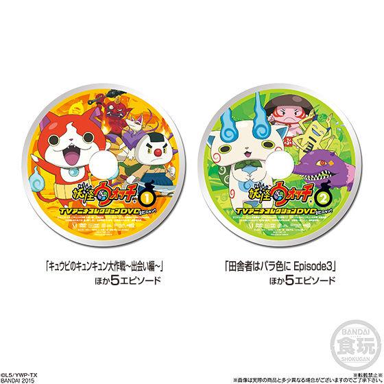 妖怪ウォッチ アニメコレクションDVD2だニャン!!(8個入)