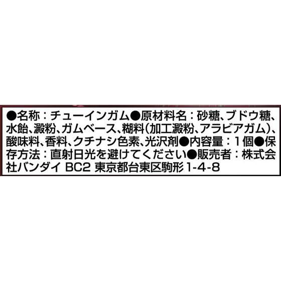 ウルトラアーカイブ ウルトラマンX(12個入)