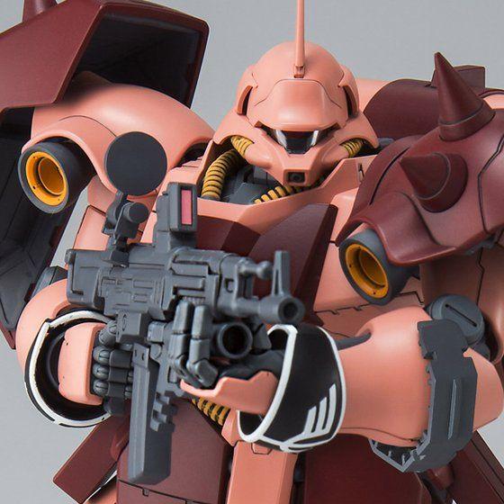 MG 1/100 ギラ・ドーガ(フル・フロンタル専用機)【2次:2015年8月発送】