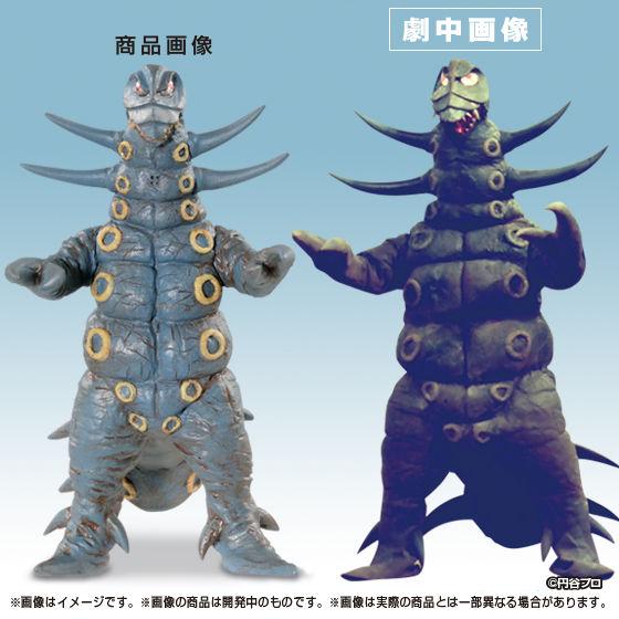 HG原色ウルトラ怪獣大百科 その2