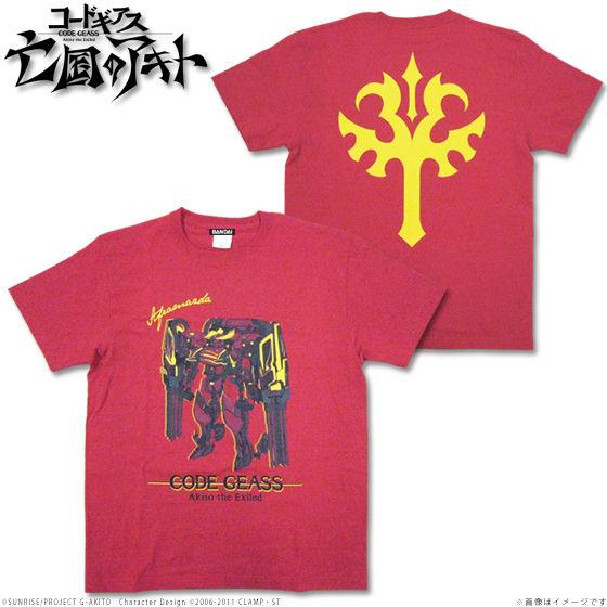 コードギアス 亡国のアキト KMF Tシャツ Aframazda