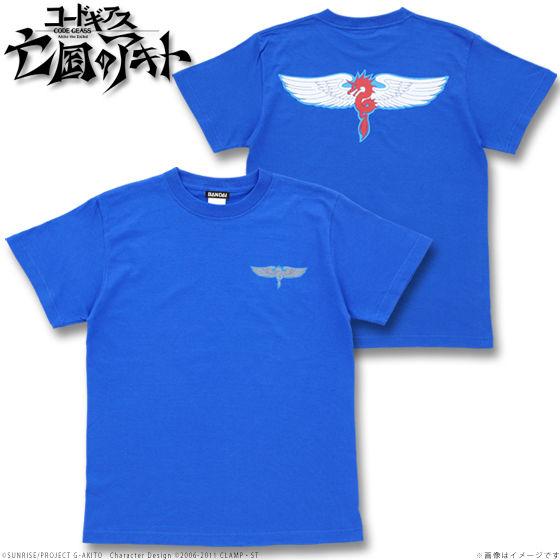 コードギアス 亡国のアキト ワイバァン隊Tシャツ