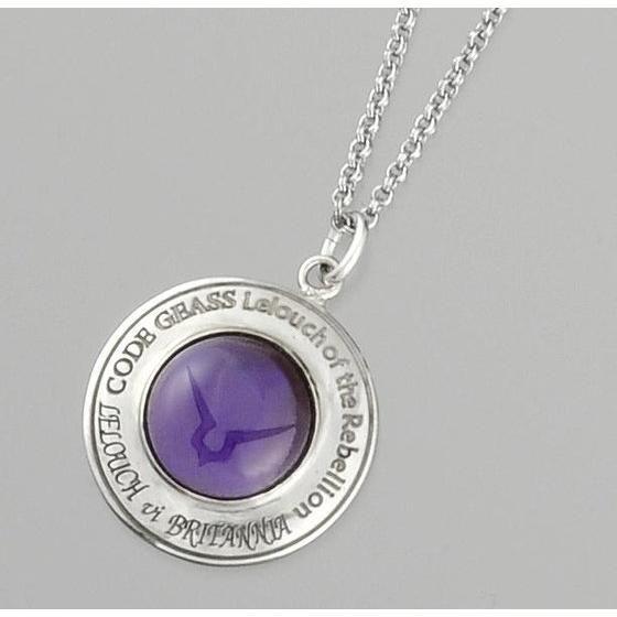 コードギアス 反逆のルルーシュR2 ルルーシュの瞳 silver925 ペンダント 8月お届け分