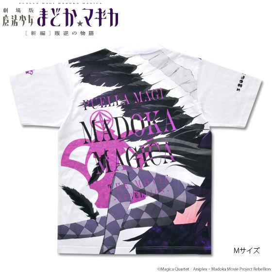 劇場版 魔法少女まどか☆マギカ 叛逆の物語  フルカラーTシャツ 悪魔ほむら