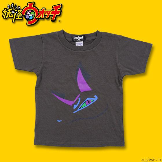 妖怪ウォッチ ヤミキュウビTシャツ 子供サイズ