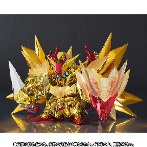 SDX スペリオルドラゴンEx-AS