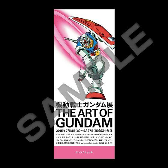 �@����m�K���_���W�@THE ART OF GUNDAM�@�K���v���Z�b�g���y2���z