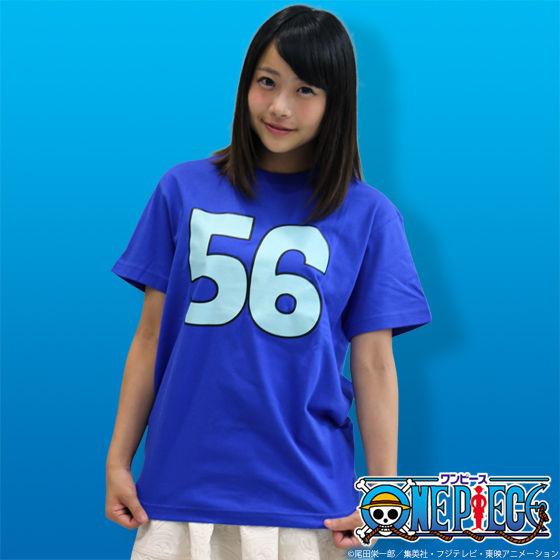 ワンピース ルフィ「56」Tシャツ