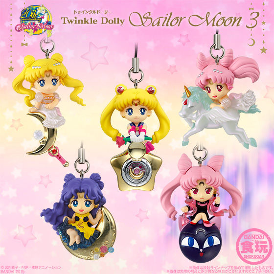 Twinkle Dolly セーラームーン3(10個入り)