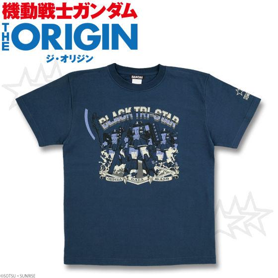 機動戦士ガンダム THE ORIGIN Tシャツ 黒い三連星柄