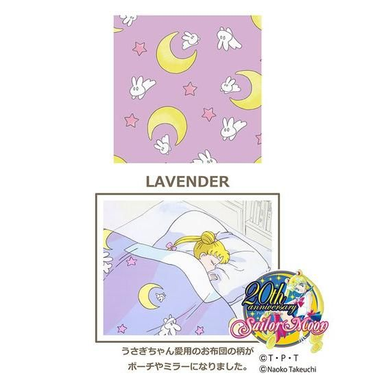 Honey Salonコラボ 美少女戦士セーラームーン アイドルポーチ2 大
