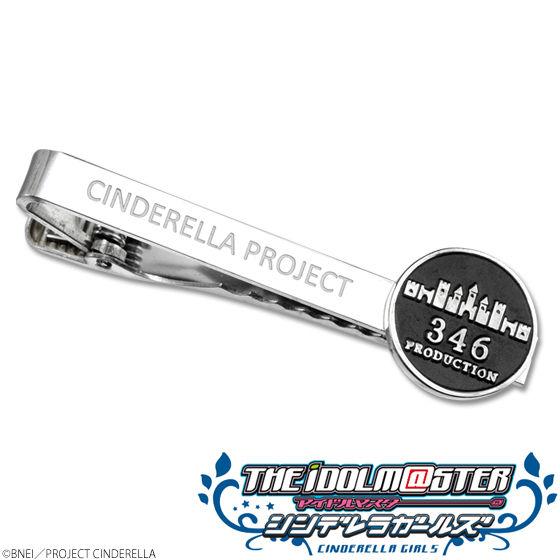 アイドルマスター シンデレラガールズ silver925 タイピン (346PRO/ペガサスマーク)(9月お届け分)