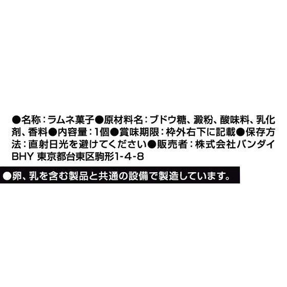 ミニプラ シュリケン合体シリーズ04 ライオンハオー(5個入)