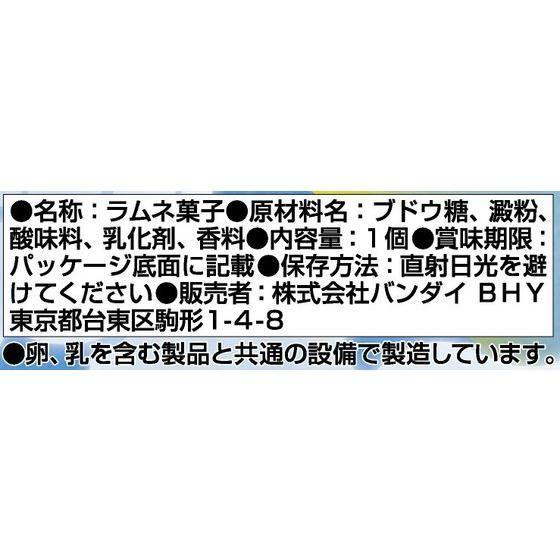 ドロン変化!!忍シュリケン2(10個入)