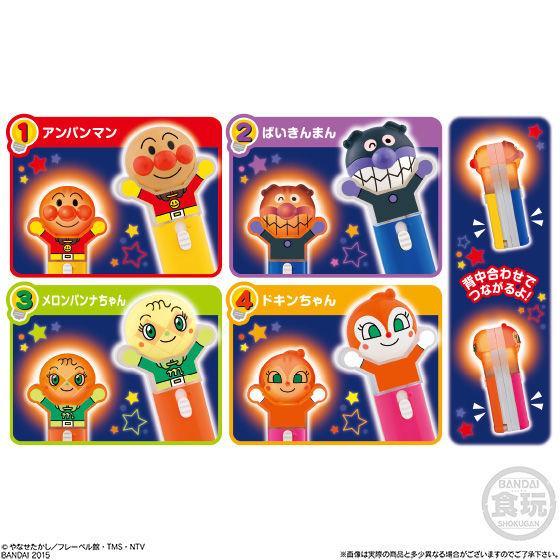アンパンマン ぴかりんミニライト(10個入)