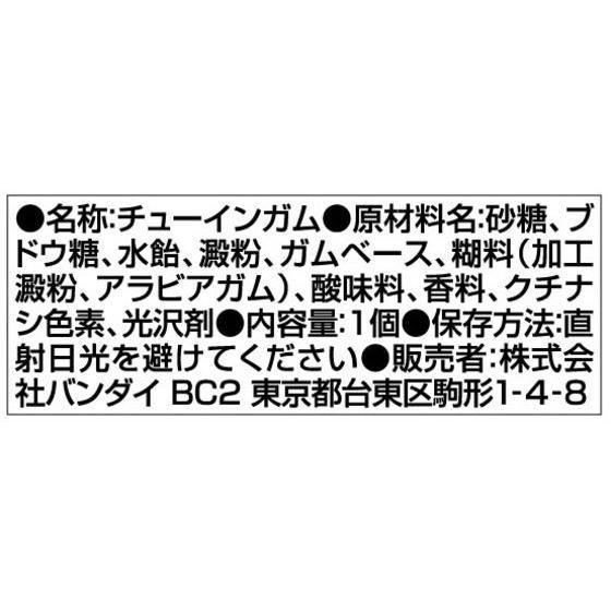 プリキュア ドレスアップキーネックレス2(10個入)