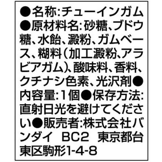 妖怪ウォッチ ともだち妖怪大集合!!其の5(20個入)