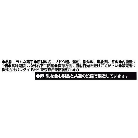 手裏剣戦隊ニンニンジャー アカニンジャー超絶キット(10個入)