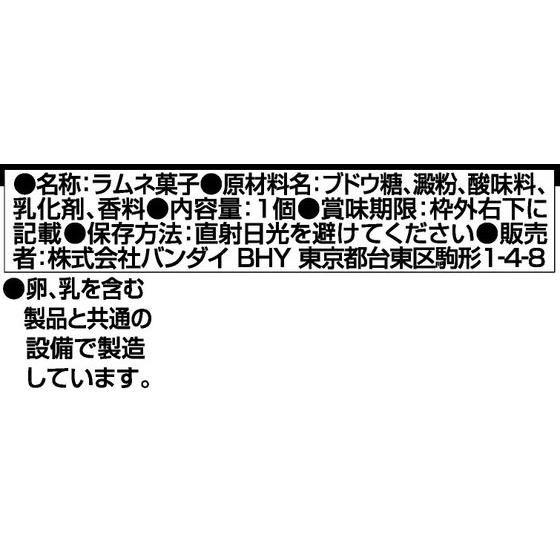 66アクション仮面ライダー7(10個入)