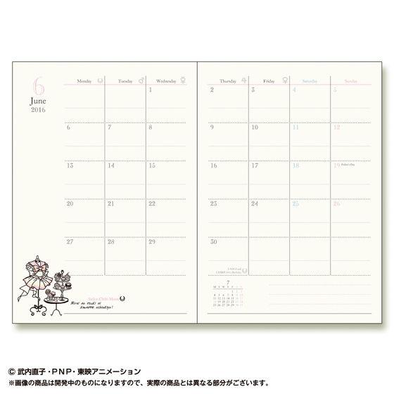 美少女戦士セーラームーン 2016年 メイクアップ手帳