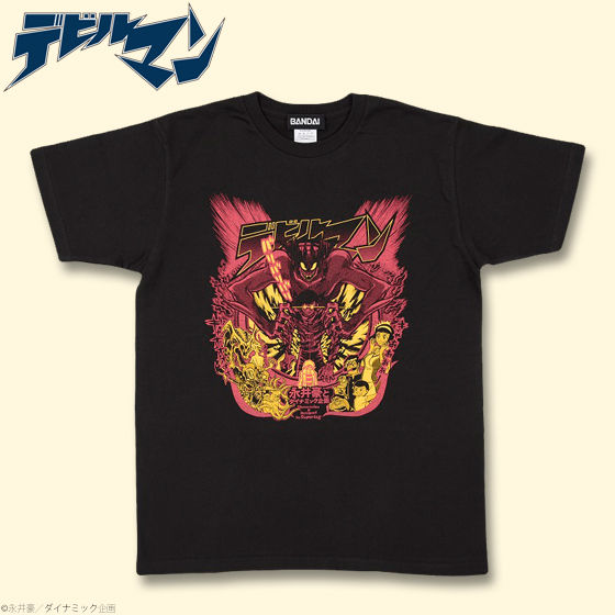 デビルマン×スーパーログ コラボTシャツ