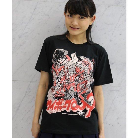 サイボーグ009×スーパーログ コラボTシャツ