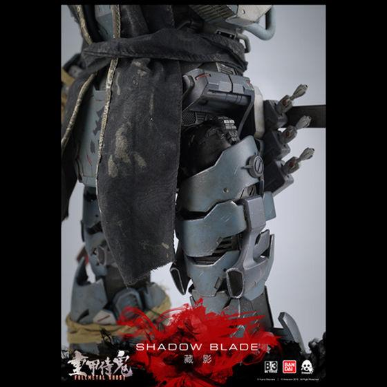B/3 重甲侍鬼(フルメタルゴースト)1/12  Shadow Blade