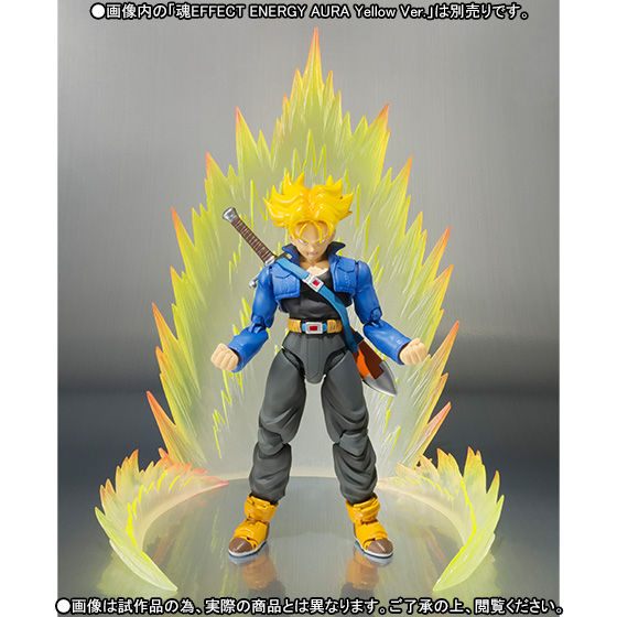 S.H.Figuarts �g�����N�X -Premium Color Edition-