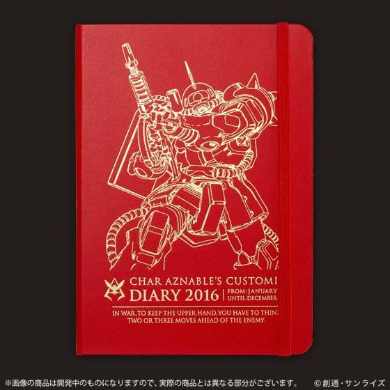 機動戦士ヮ⑦Фу Ёцヤ専用手帳 2016