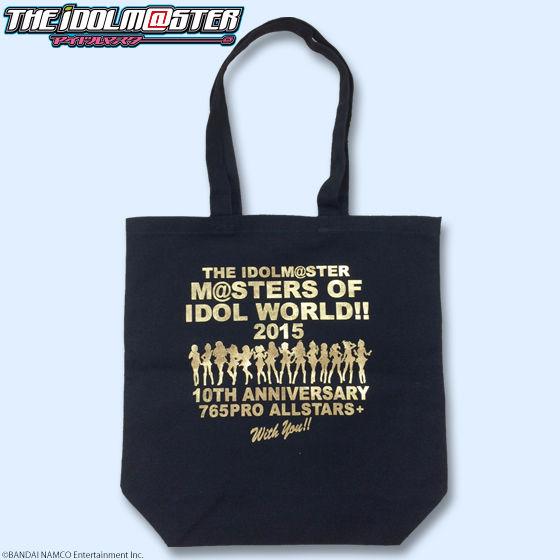 THE IDOLM@STER M@STERS OF IDOL WORLD!!2015 アイドルマスター10thライブ トートバッグ