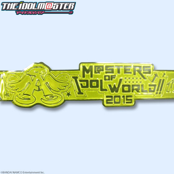 THE IDOLM@STER M@STERS OF IDOL WORLD!!2015 アイドルマスター10thライブ リフレクターブレスレット