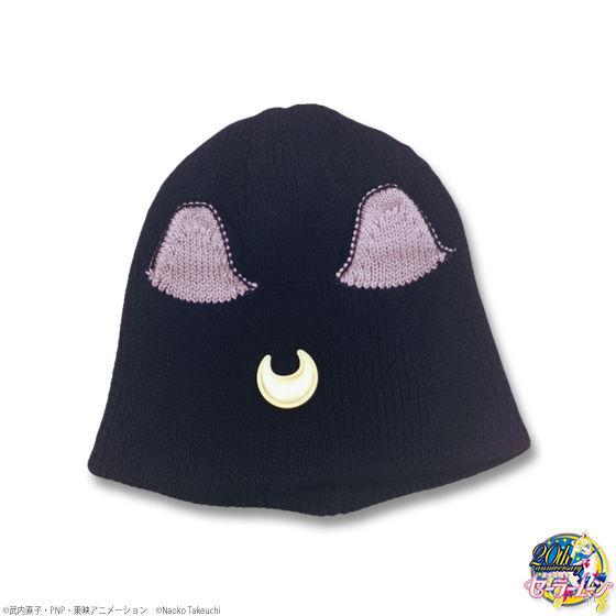 美少女戦士セーラームーン×CA4LA ルナニット帽
