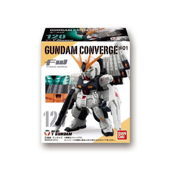 FW GUNDAM CONVERGE ♯1(10個入)