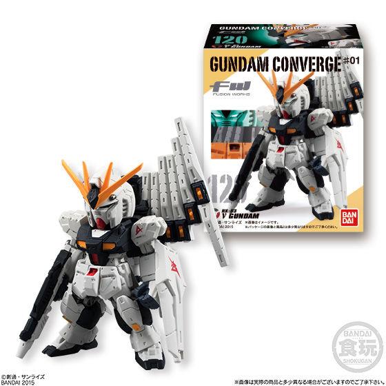 "FW GUNDAM CONVERGE ��1�i10�""�j"