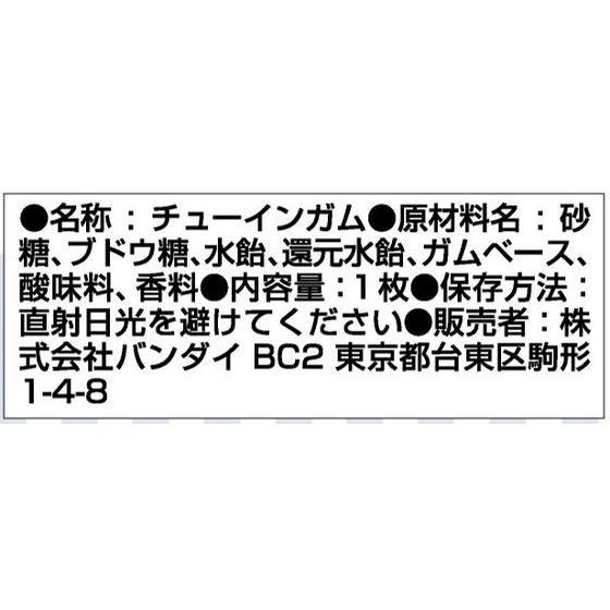 魔法少女まどか☆マギカ 色紙ART(10個入)