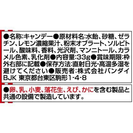 妖怪ウォッチ 妖怪ヨカヨカコーラグミ NEO(14個入)
