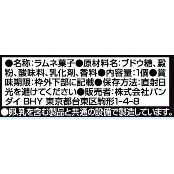 ソフビヒーロー 手裏剣戦隊ニンニンジャーSP(10個入)
