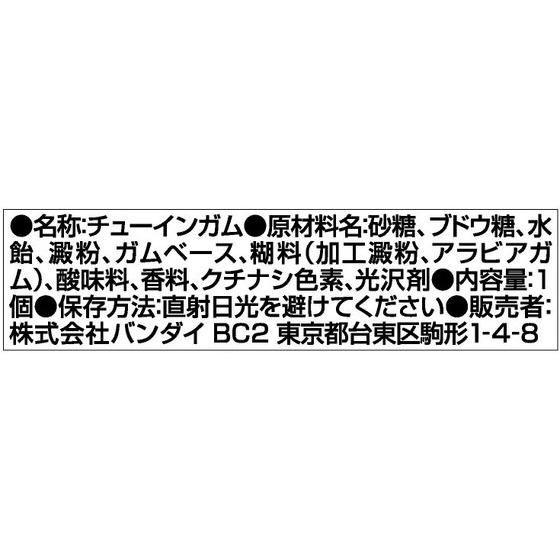 プリキュア  光るなりきりDX!(10個入)