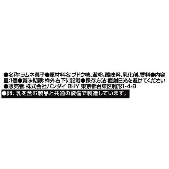 ミニプラ シュリケン合体シリーズSP ダイノマル&シュリケンジン アッパレクリアバージョン(12個入)