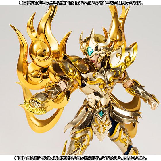 聖闘士聖衣神話 オーディーンアイオリア