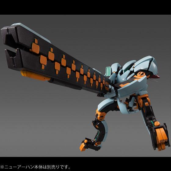 ヴァリアブルアクション ニューアーハン専用武器セット
