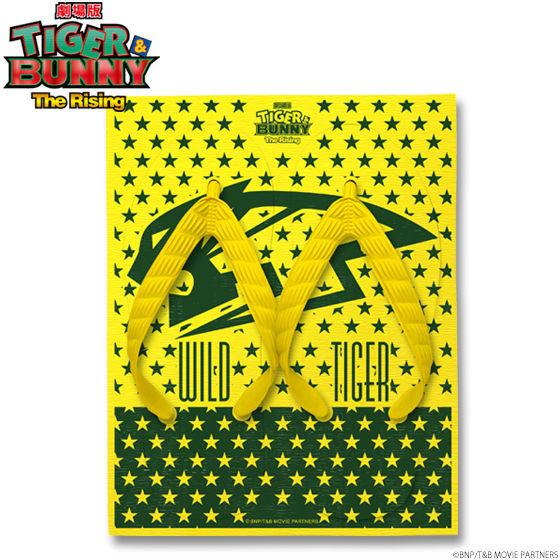 TIGER & BUNNY -The Rising-×げんべい