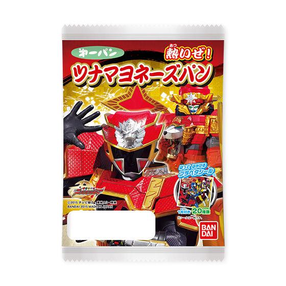 手裏剣戦隊ニンニンジャーの画像 p1_24