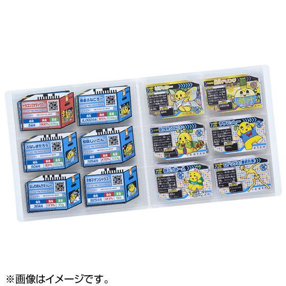 実録!ふなっしーのめいっしーファイル〜第5弾対応〜