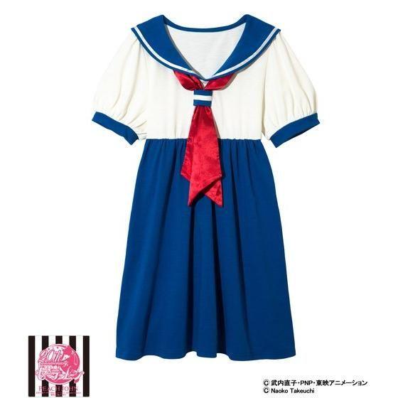 【再販売】セーラームーンなりきり制服ワンピ 愛野美奈子 (港区立芝公園中学校)